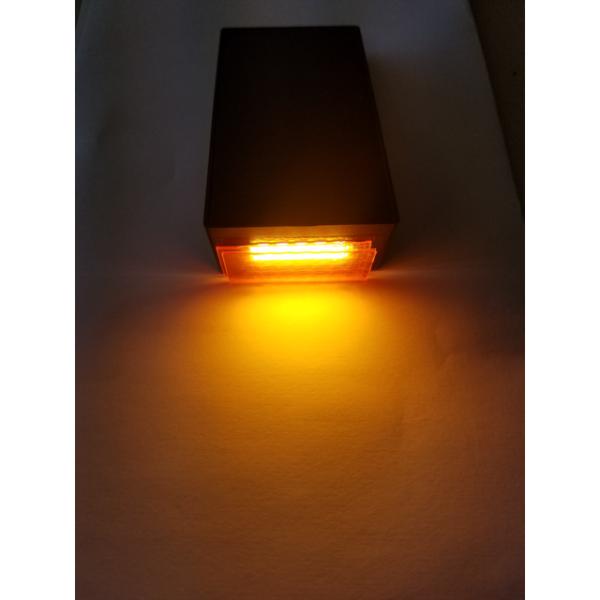 Amber Running Light